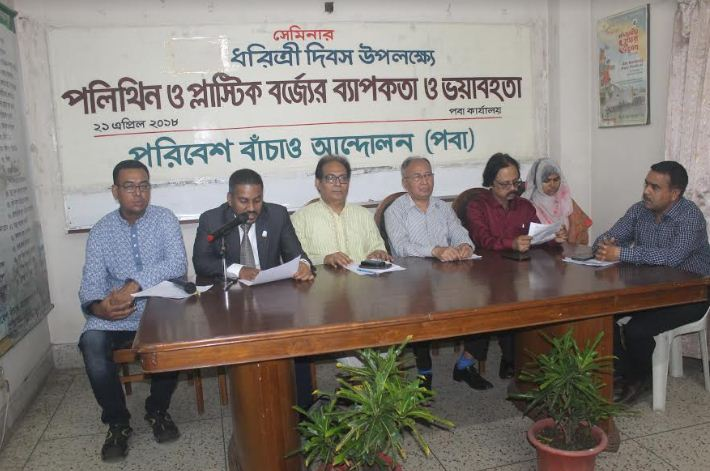 Bangladesh witnesses 80 times rise in plastic use since 1990: POBA