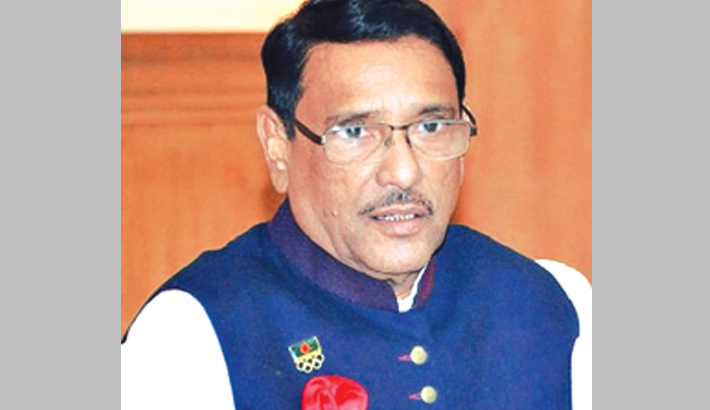 AL to bring in  quality leadership  in BCL: Quader