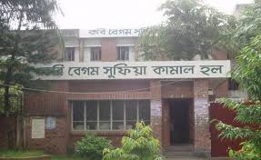 3 resident students of Dhaka University hall brought back