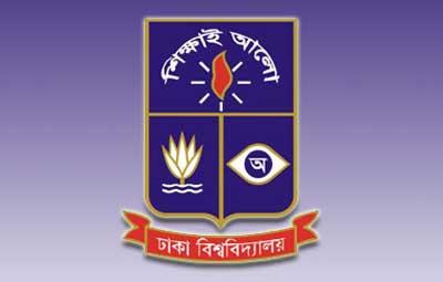 Dhaka University teachers form human chain demanding students' security