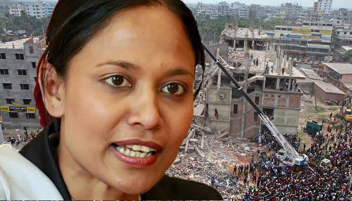 Rushanara Ali terms Rana Plaza incident a man-made disaster