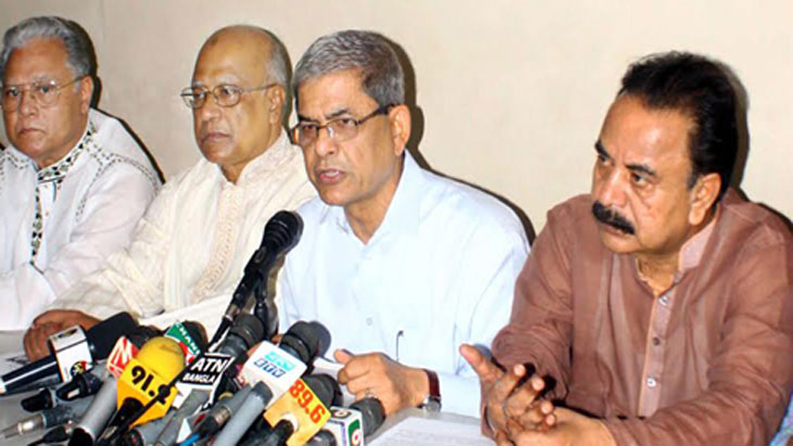 Tarique surrendered passport to get political asylum: BNP