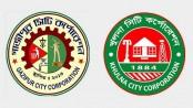 Candidates of Gazipur, Khulna city polls get electoral symbols