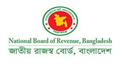 NBR collects Tk 850 crore as revenue during 'Halkhata'
