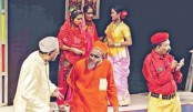 Kanjus to be staged at Shilpakala Academy today