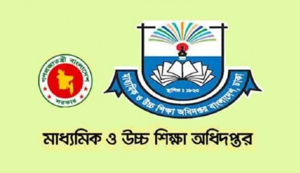 DSHE seeks direct recruitment of teachers to 1,378 vacant posts