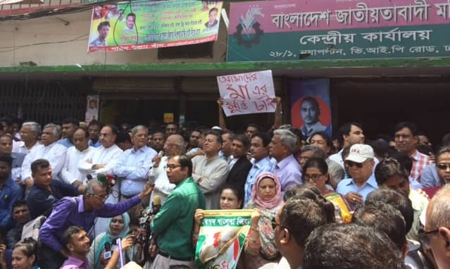 BNP forms human chain for Khaleda's release