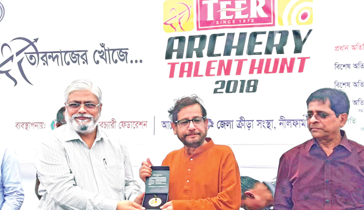 Talent hunt for archery begins in Nilphamari