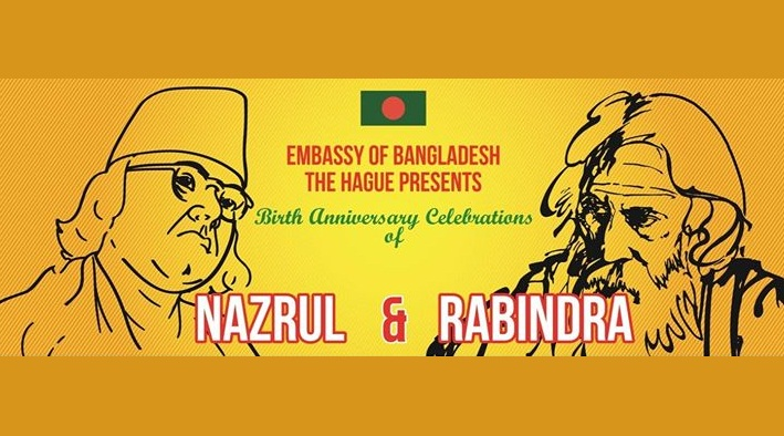 Rabindra-Nazrul Jayanti celebrated in Hague