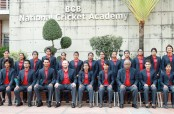 Bangladesh women's cricket team leaves for South Africa