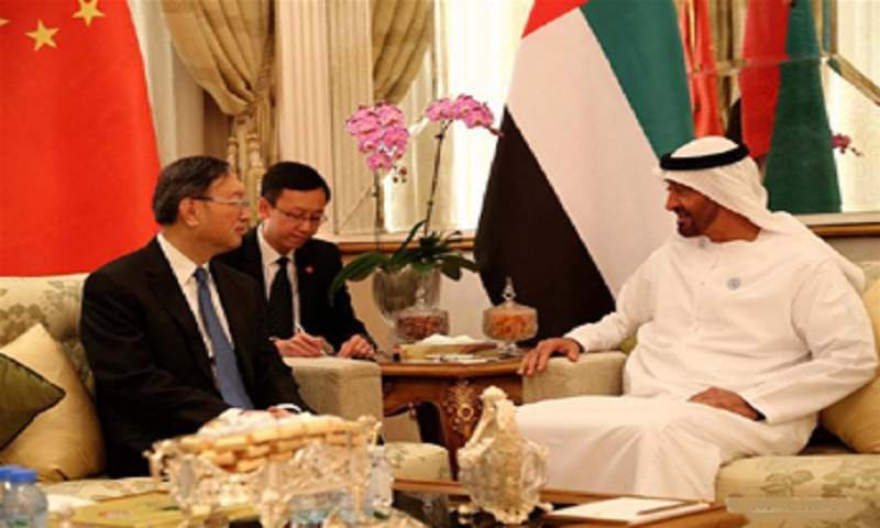 China, UAE vow to boost strategic partnership