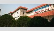 Bashundhara Paper Mills'  IPO subscription begins