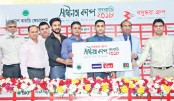 Bashundhara Group Independence Cup Kabaddi starts today