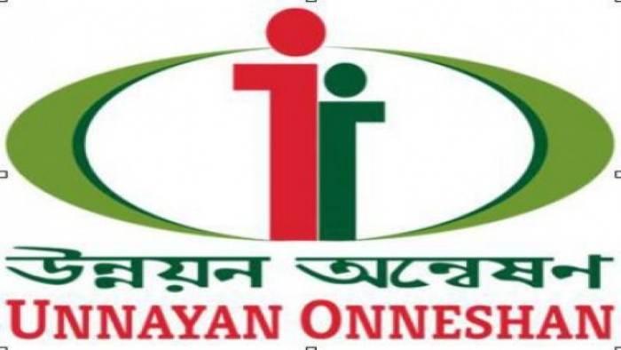 Unnayan Onneshan calls for taking prudent fiscal management