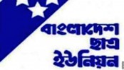 Dhaka University Chhatra Union gets new body