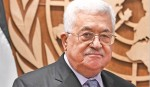 Abbas reelected head of Palestine Liberation  Organization