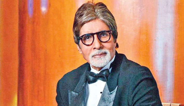 Never dreamt of being where I am today: Amitabh