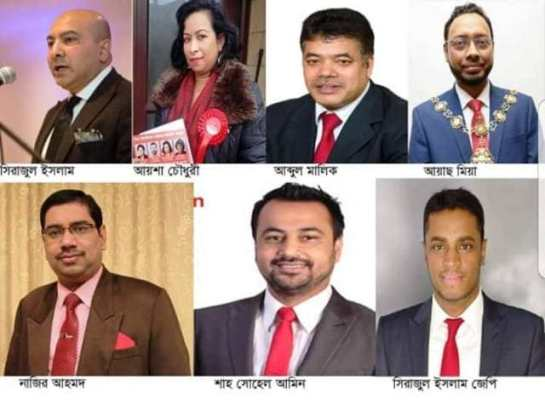 7 from Sylhet elected London ward councilors