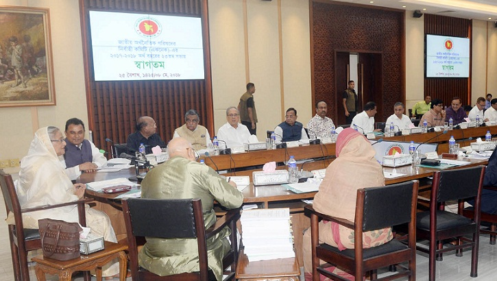 ECNEC approves 13 projects worth Tk 13,288