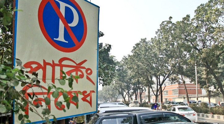 3,077 cases filed for traffic rule violations