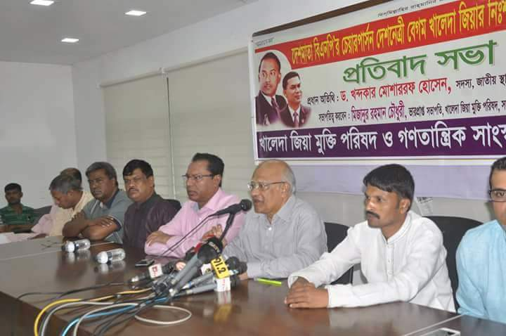 People to foil attempt to rig the voting in Khulna: BNP