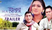 Haldaa, Khaacha to compete  at SAARC Film fest