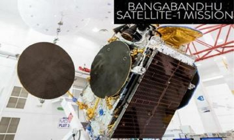 Bangabandhu Satellite to create enormous opportunities
