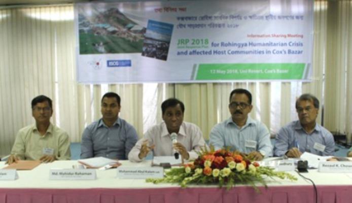 Rohingya crisis: RRRC stresses for preparing medium term planning