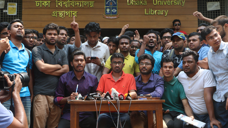 Quota protesters to enforce 2-hour strike at colleges, universities Sunday