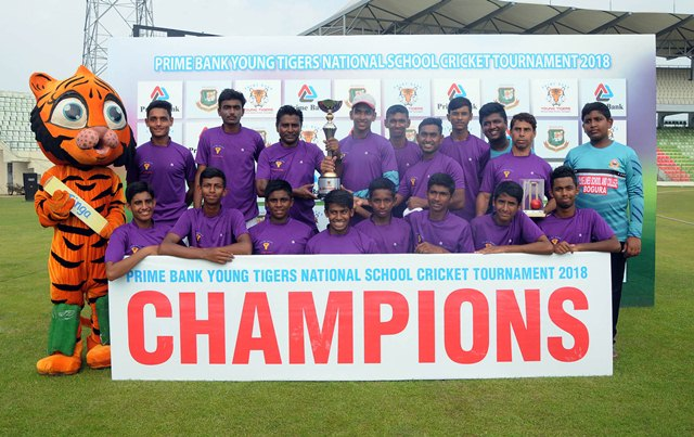 School Cricket: Bogura Police Lines clinch title