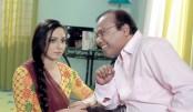 Fool HD, drama serial,