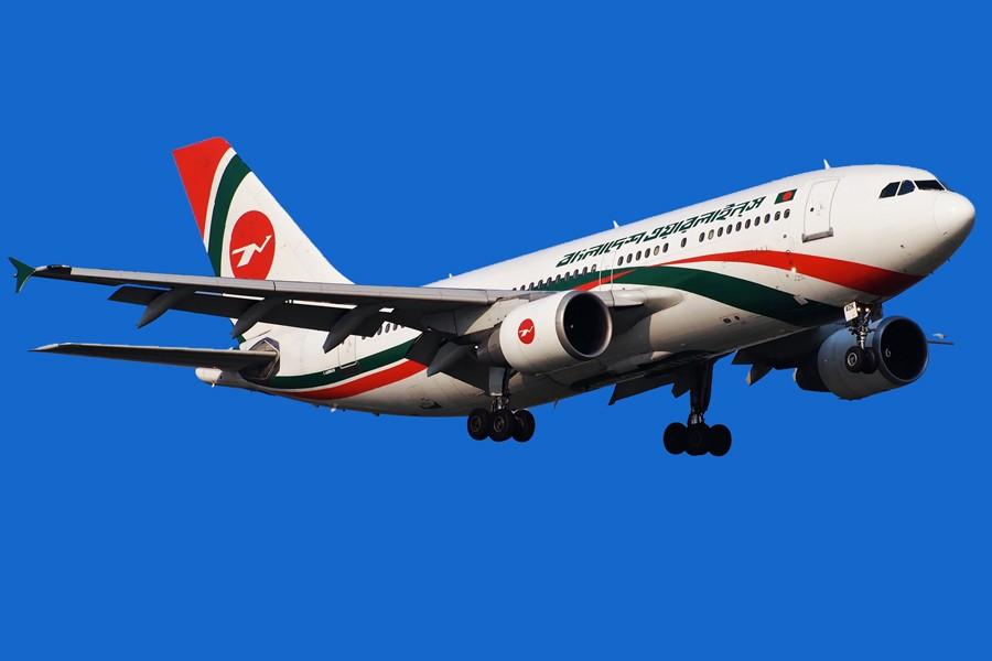 Biman flight makes emergency landing at Chattogram airport
