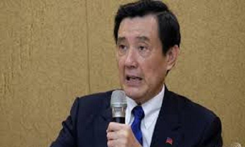 Former Taiwan president sentenced for leaking information