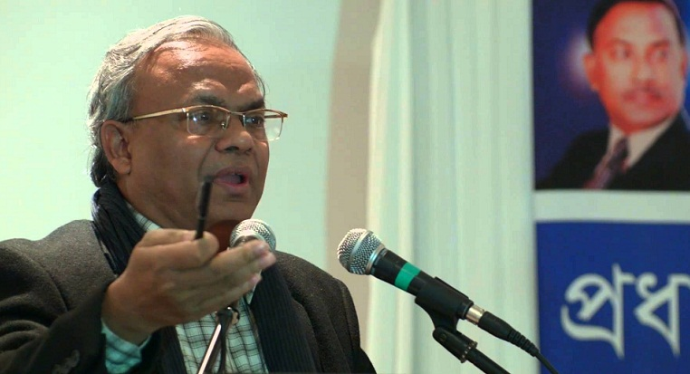 BNP calls Khulna City Corporation election like a farce