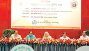 Bangladesh Jatiya Probin Mancha launched