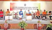 Rabindra Sangeet, recitation evening held at National Museum