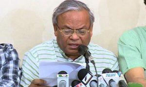 Widespread irregularities in KCC polls, alleges BNP