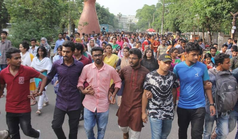 Dhaka University students protest BCL threat on quota reform leaders