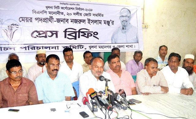 KCC polls: Manju demands re-election in 105 centres
