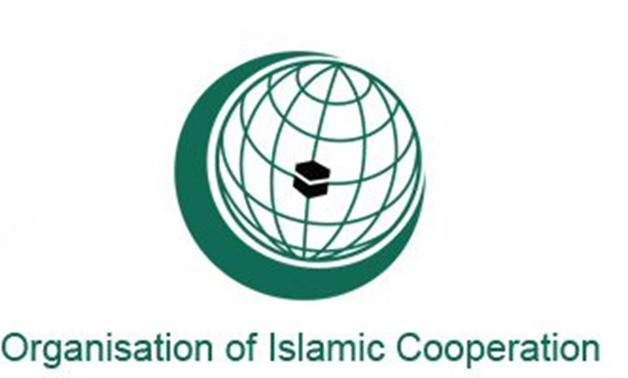 Bangladesh to join OIC special summit on Jerusalem in Istanbul Friday