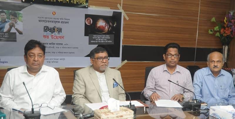 Tobacco causes deaths of 25.54 percent men, 9.68 percent women in Bangladesh