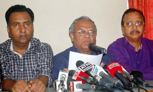 BNP rejects KCC polls result