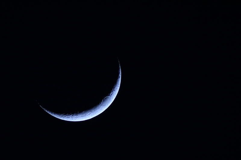 Ramadan to begin Friday as new moon not sighted