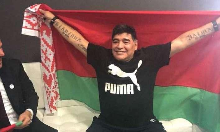 Maradona joins Belarus's Brest as chairman: club