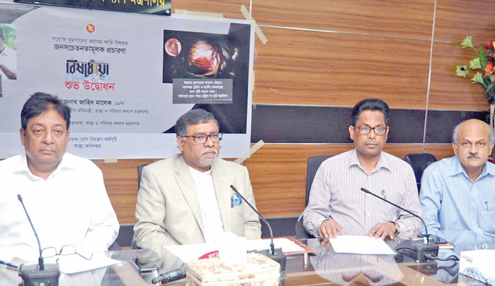 Inaugural ceremony of an awareness campaign
