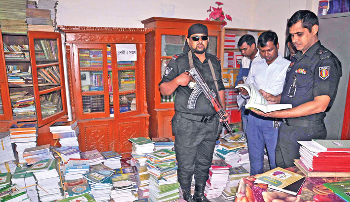 RAB seizes 10,000 primary school textbooks