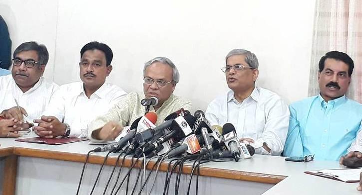 BNP demands Election Commission  reconstitution