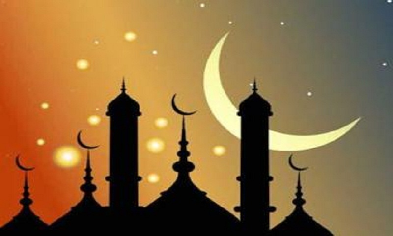 Holy month of Ramadan begins Friday