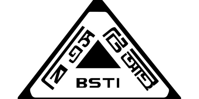 Bangladesh standards and testing institution bsti