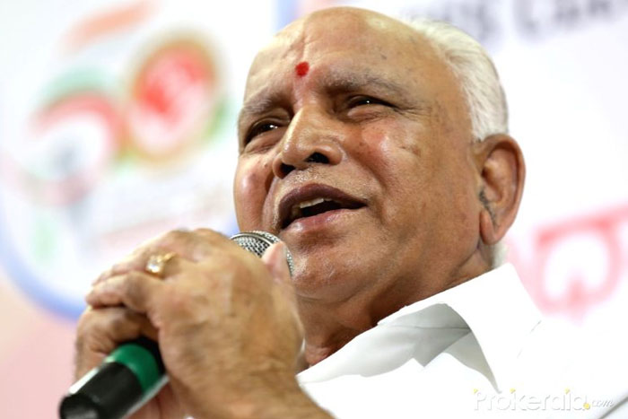 Yeddyurappa resigns as Karnataka Chief Minister before trust vote